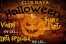 HALLOWEEN PARTY cu 69 lei sticla de vodka si whiskey