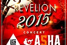 Revelion 2015 by Music Club