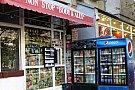 Minimarket - strada Apusului nr. 29