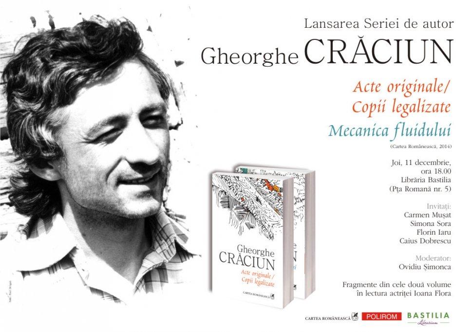 Lansarea Seriei de autor Gheorghe Craciun