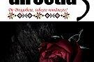Iubeste romaneste cu directia 5, de Dragobete, la Hard Rock Cafe