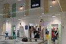 ATAELLIER - Mega Mall