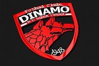 Dinamo Bucuresti - CFR Cluj