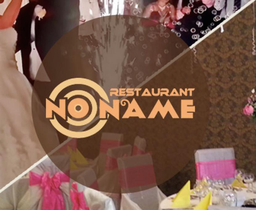 Revelion 2015 by Restaurant No Name