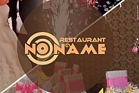Revelion 2015 by Restaurant No Name