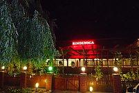 Restaurant Popas Randunica