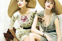 Atelier de Stil vestimentar feminin