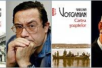 Cristian Teodorescu si Varujan Vosganian, nominalizati la Premiul Literar al Europei Centrale Angelus, 2016