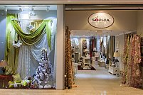Sophia Home Decoration, din iubire pentru frumos