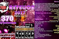 Revelion 2017 Club The Hub