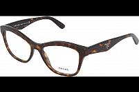 Ochelari de vedere Prada Dama PR29RV - culoare Demi