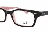 Ochelari de vedere Ray-Ban Unisex - RX5150 - culoare Maro