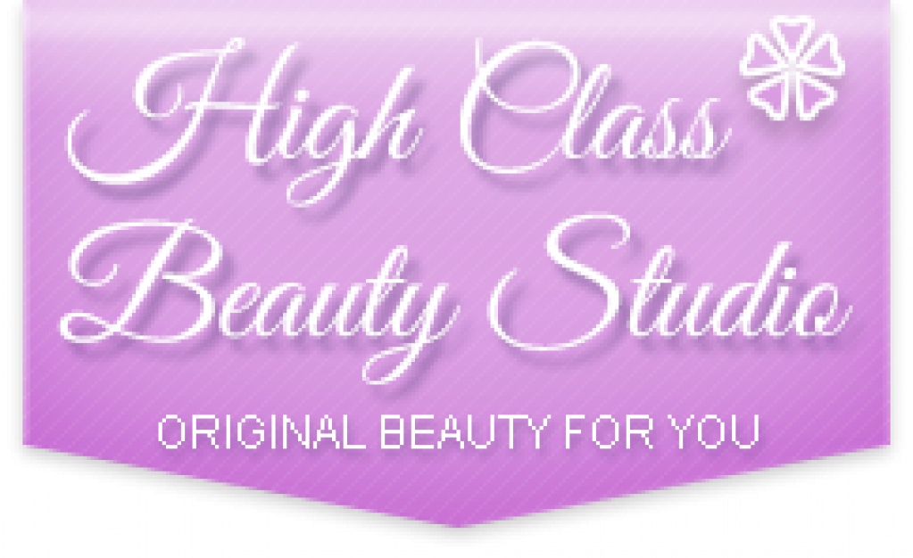 Spuneti Adio celulitei si ridurilor la High Class Beauty Studio!
