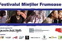 """Festivalul de Film """"Zilele Minților Frumoase"""""""