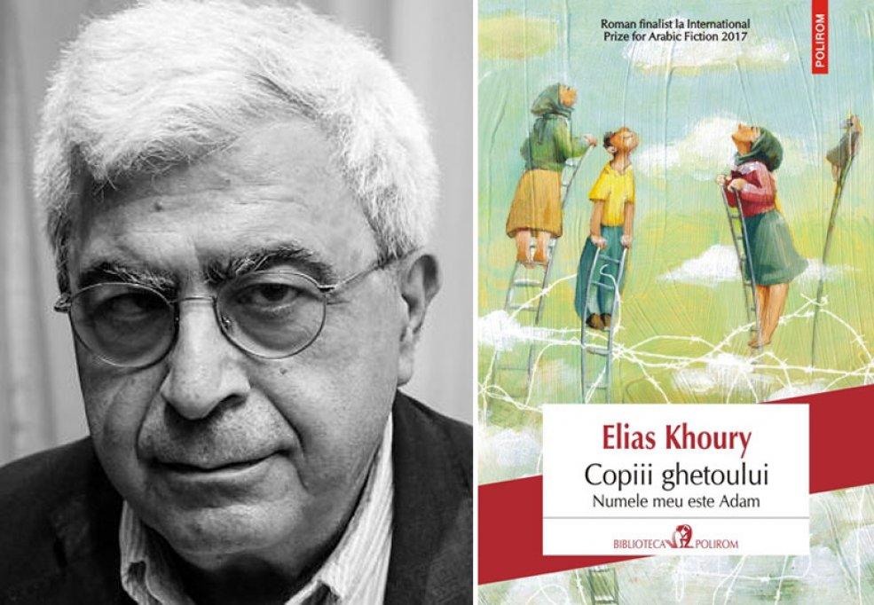Copiii ghetoului. Numele meu este Adam, de Elias Khoury, în Biblioteca Polirom