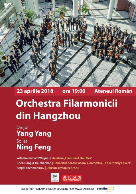 Orchestra Filarmonicii din Hangzhou pe scena Ateneului Roman