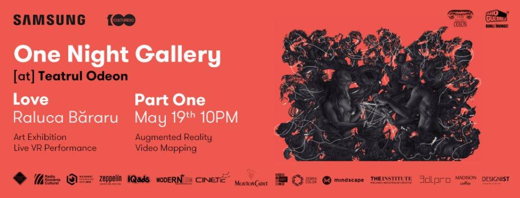 One Night Gallery