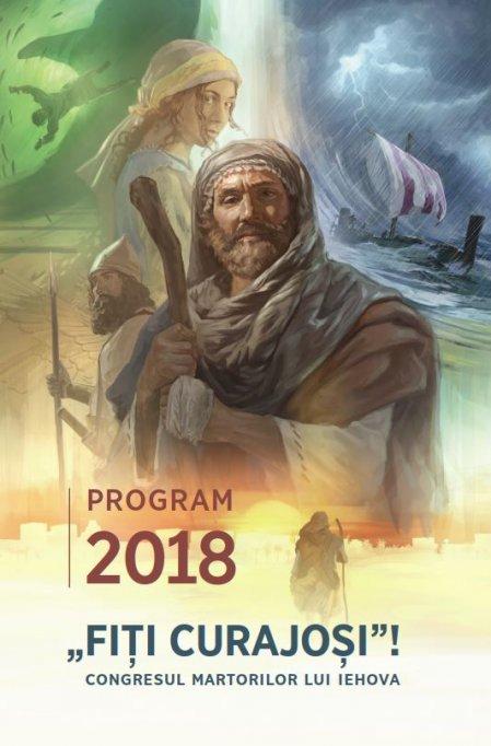 Congresul regional din 2018 al Martorilor lui Iehova