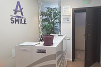 Clinica Stomatologica Andra Smile
