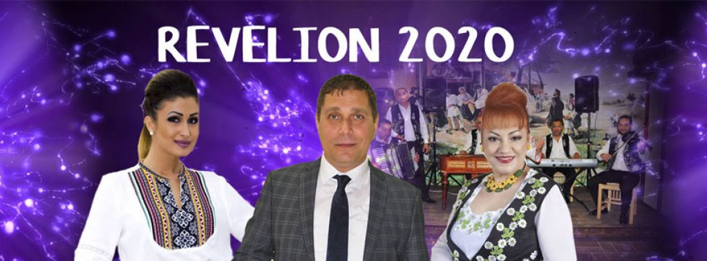 Revelion 2020 la Restaurant Aubert Bucuresti