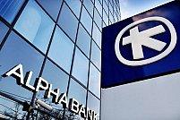 Alpha Bank - Doamna Ghica