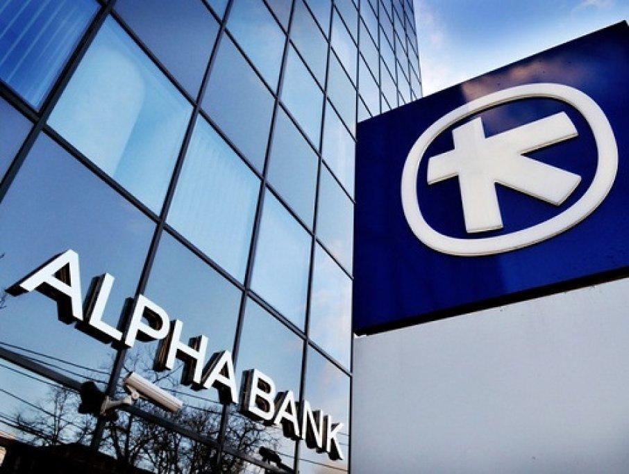 Alpha Bank - Crangasi