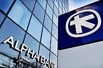 Alpha Bank - Bulevardul Decebal