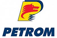 Benzinaria Petrom - Strada Maguricea