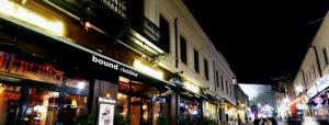 Bound Club Bucuresti