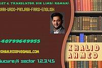 Khalid Ahmed   traducator si interpret Pashto, Urdu, Hindi, Farsi, Dari, En
