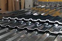 Oțel galvanizat - Date, Avantaje și Duritate