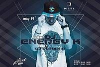 Dj Energy K feat Dj Vladimir