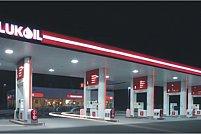 Benzinarie LUKOIL -