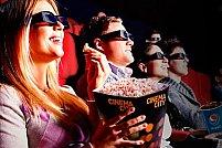 Cinema City Constanta VIVO