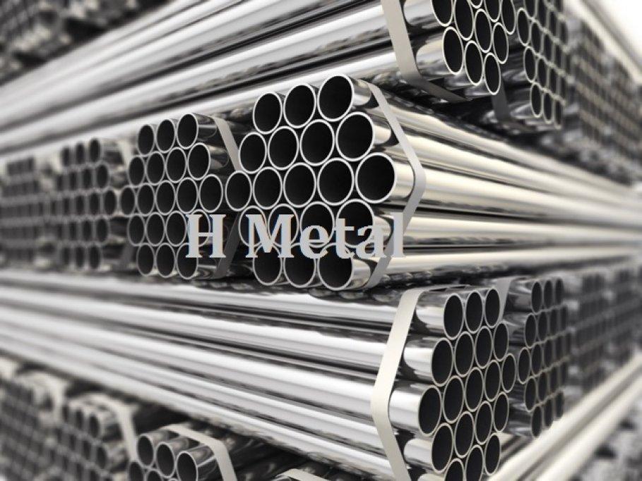 Aluminiul este un material cheie al societatii moderne